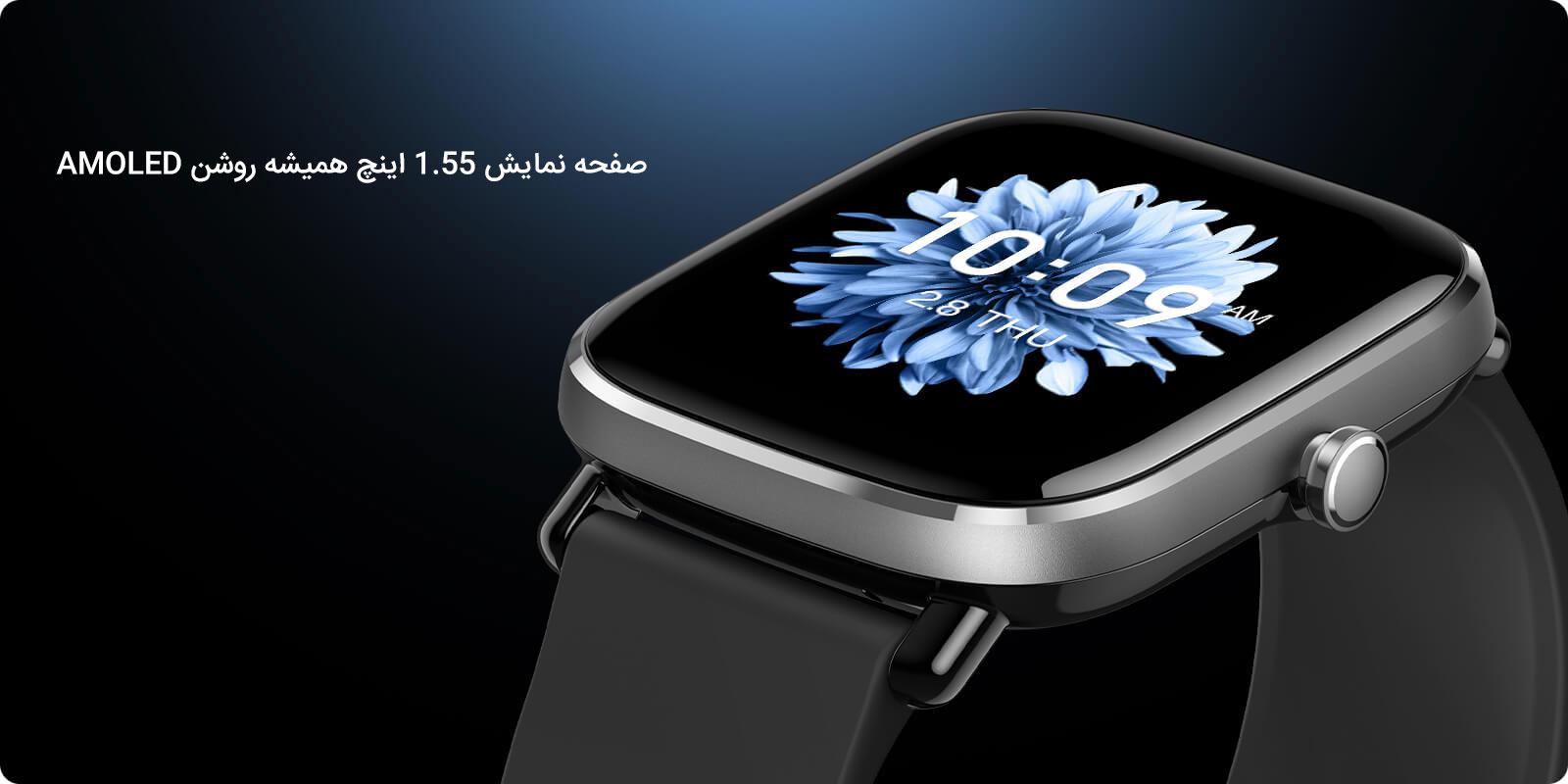 خرید ساعت هوشمند امیزفیت Amazfit GTS 2 mini