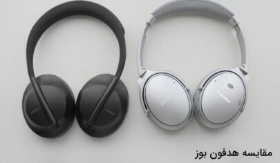 bose-quietcomfort-35-ii-vs-bose-700 (1)