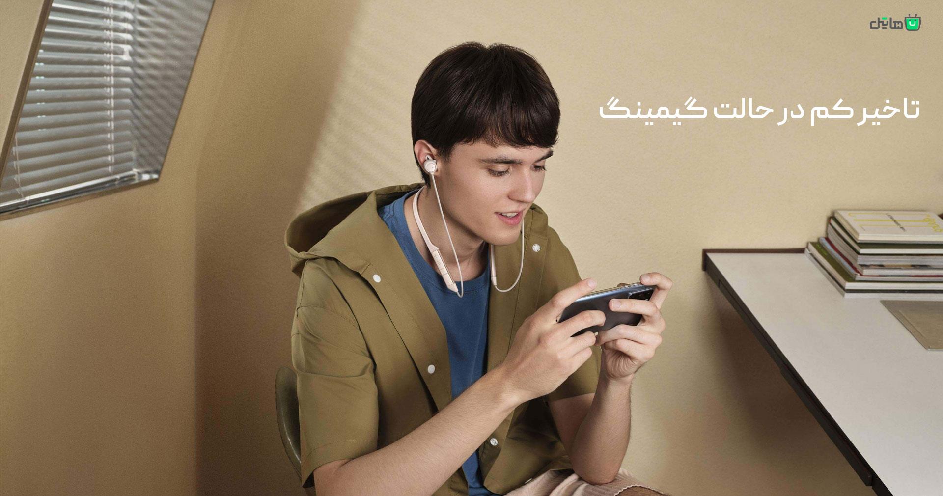 قیمت و خرید هندزفری بی سیم هواوی Huawei FreeLace Pro