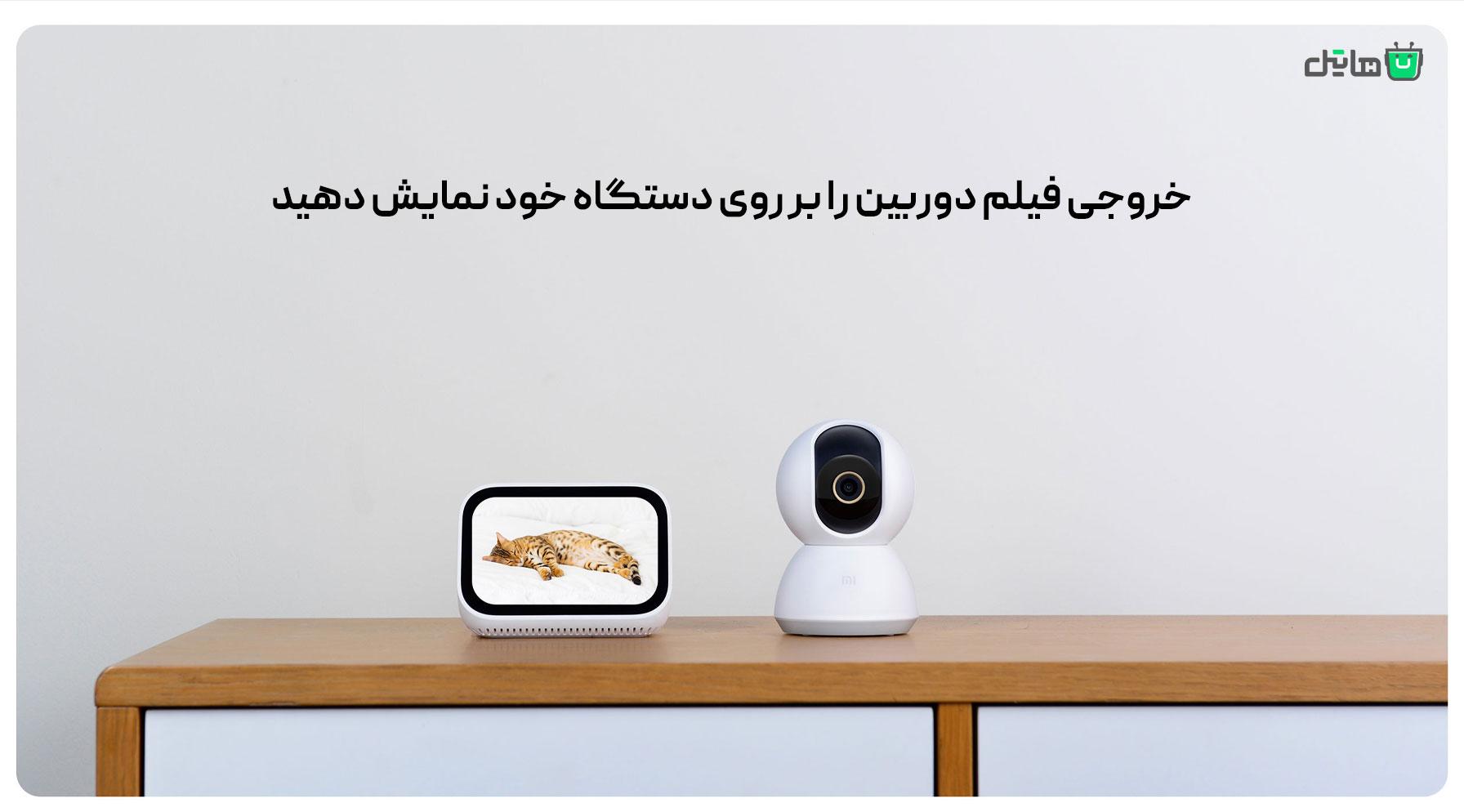 قیمت و خرید دوربین حفاظتی شیائومی Mi 360° Home Security Camera 2K