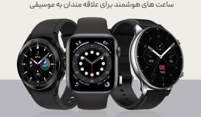 smartwatch-music-play